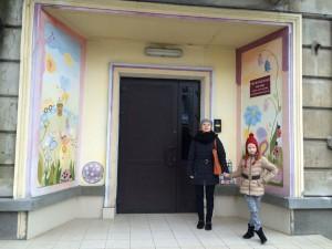 kleuterschool van mama